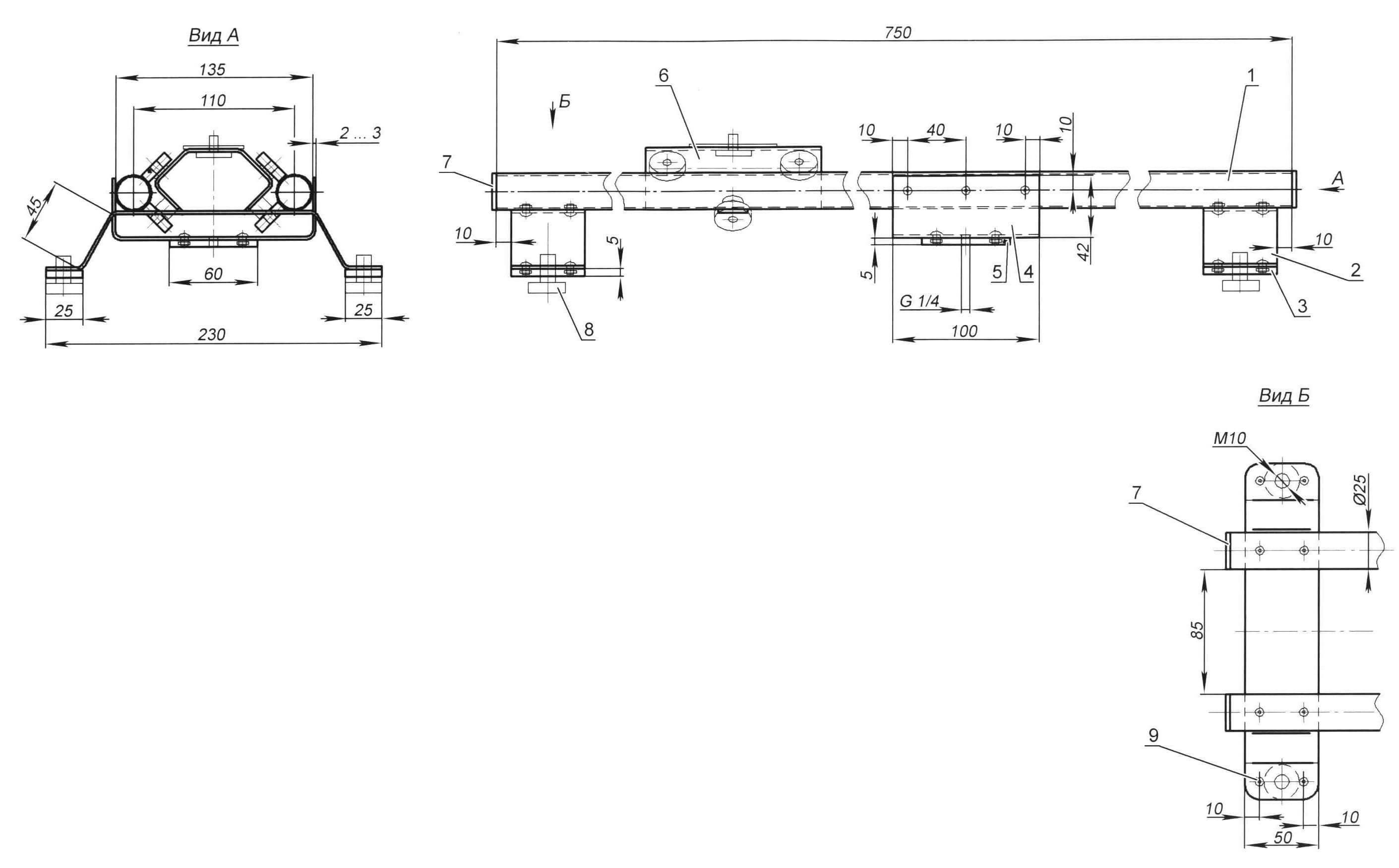 Рис. 1. Самодельный слайдер: 1 - направляющий трубчатый рельс (мебельная труба ᴓ25, L=750, 2 шт.); 2 - ножка (дюралюминиевый лист s3, 2 шт.); 3 - пятка ножки (дюралюминиевый лист, s5, 4 шт.); 4 - опорный кронштейн для установки слайдера на штатив (дюралюминиевый лист, s3); 5 - опора штатива (дюралюминиевый лист s5); 6 - каретка; 7 - пробка мебельной трубки (4 шт.); 8 - мебельная винтовая опора (4 шт.); 9 - отрывные заклепки (ᴓ5, L=10, 26 шт.)