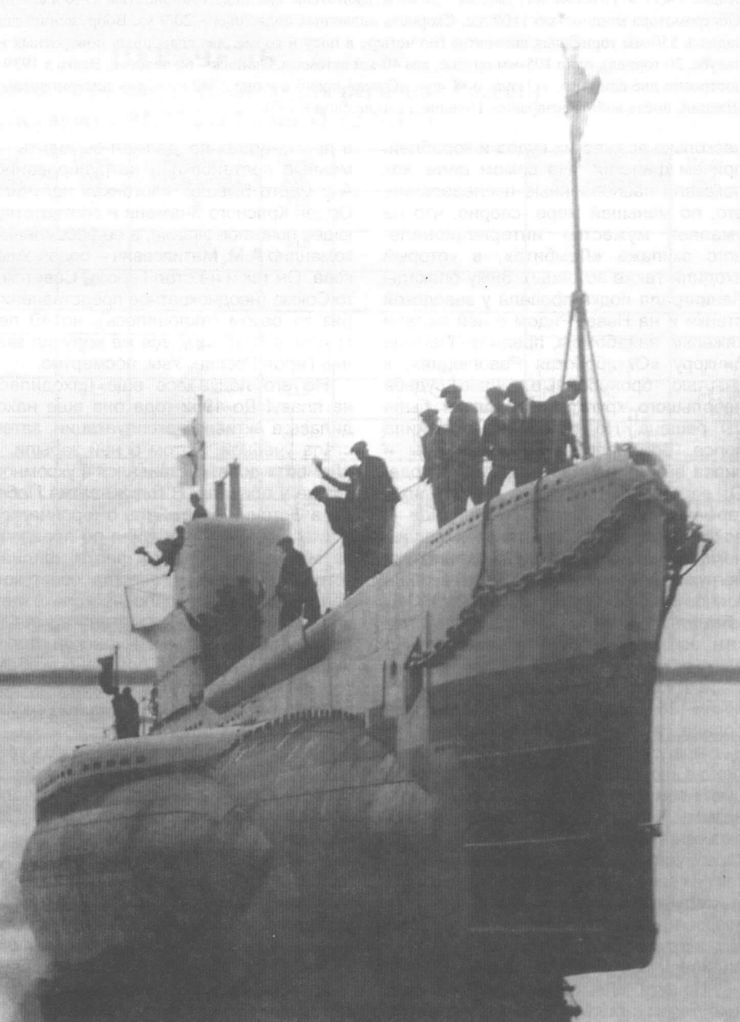 Спуск на воду подводной лодки «Лембит»
