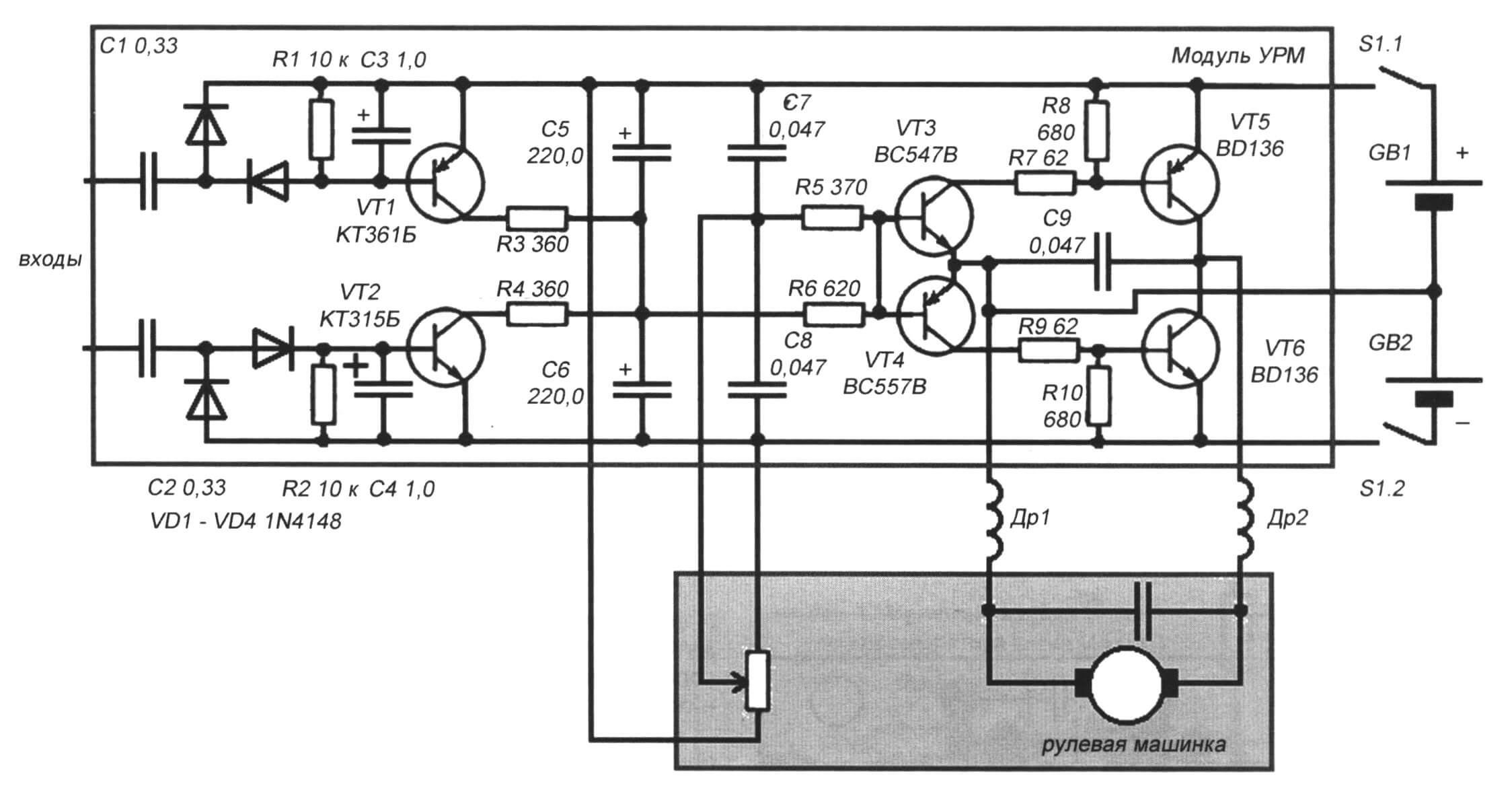 Рис. 4. Принципиальная схема модуля УРМ