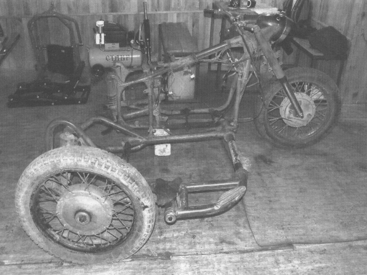 Рама мотоцикла К-750