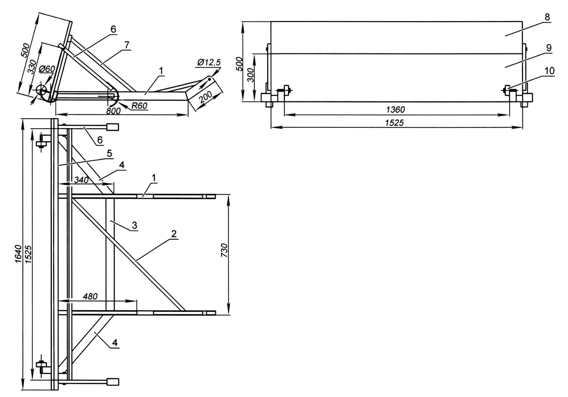 Отвал для уборки снега: 1 - продольные рычаги; 2 - диагональный усилитель; 3 - горизонтальный усилитель; 4 - укосина горизонтальная; 5 - основание щита; 6 - подъемный рычаг-«лыжа»; 7 - укосина вертикальная; 8 - верхняя часть щита (фанера 16 мм); 9 - нижняя часть щита (рифленый алюминий); 10 - фоторопластовый опорный ролик (при необходимости). Позиции 1, 3, 4, 5 - профиль 50x25x2,5; позиции 2, 6, 7 - профиль 20x20x2. На виде сверху щиты (позиции 8 и 9) условно не показаны
