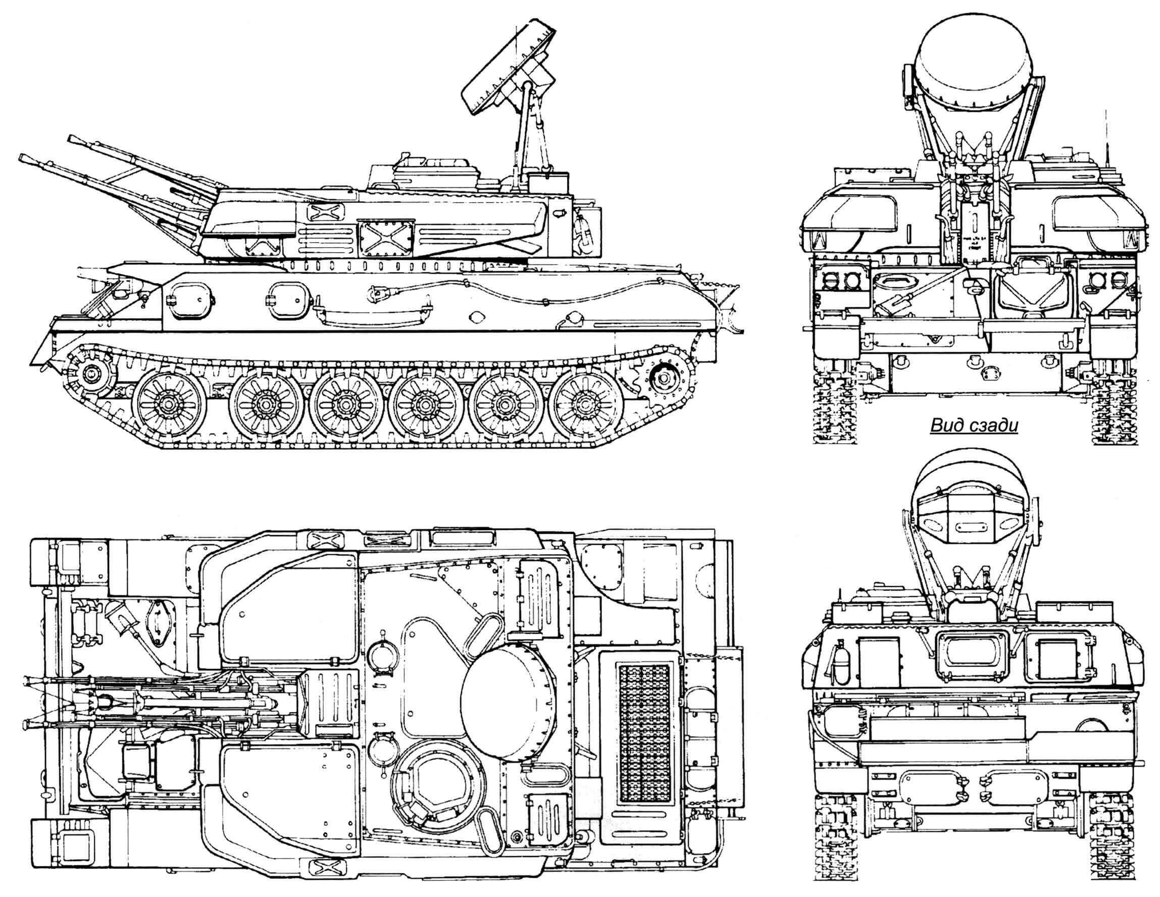 ЗСУ-23-4В1