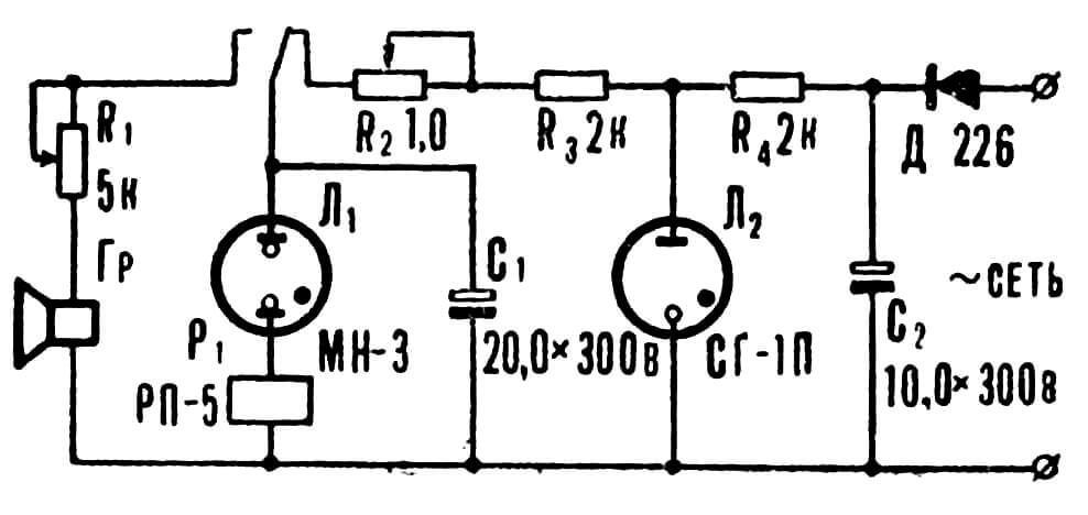 Рис. 2. Схема, которая была воплощена в практическую конструкцию.