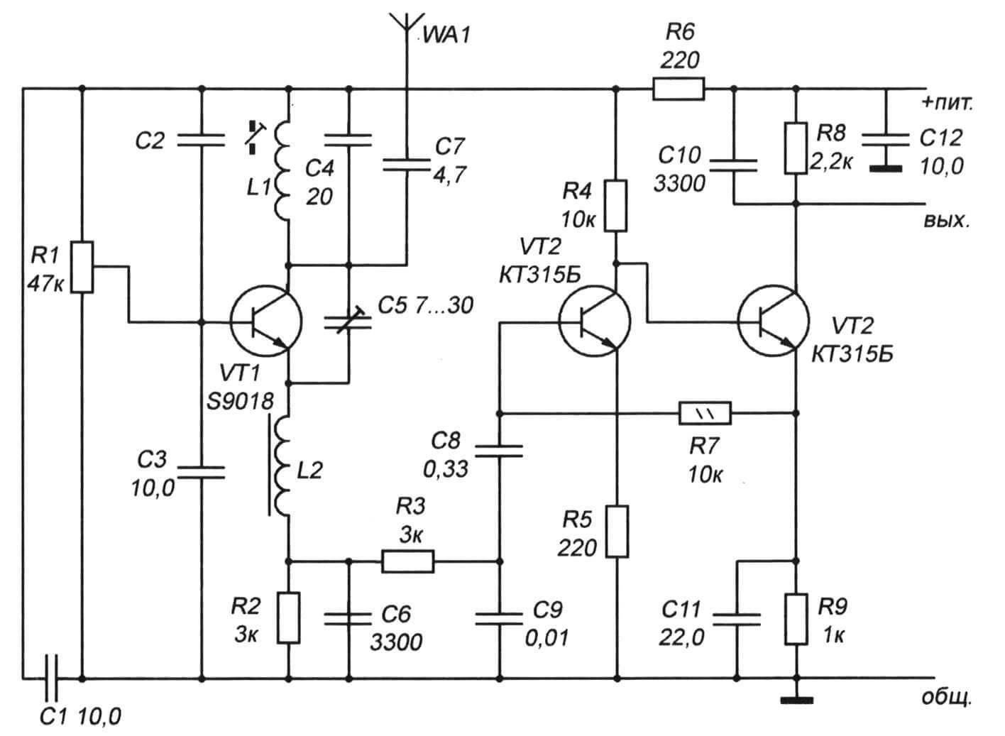 Приемный модуль диапазона 40,7 МГц. Схема принципиальная