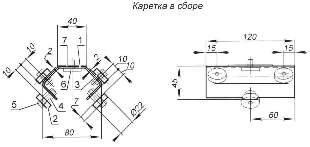 """Рис. 2. Каретка слайдера: 1 - корпус каретки (дюралюминиевый лист s2); 2 - шариковые подшипники (6 шт.); 3 - втулка подшипника (4 шт.); 4 - втулка подшипника (2 шт.); 5 - крепеж (болт, гайка М5, шайба, 6 комплектов); 6 - винт штатива (штатный, 1/4""""); 7 - резиновая прокладка"""