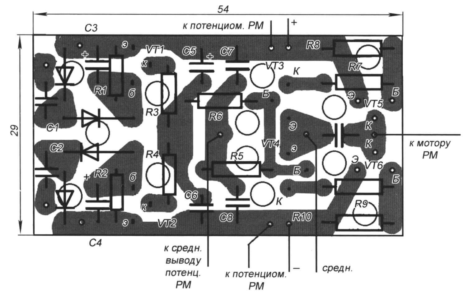 Рис. 5. Печатная плата модуля УРМ