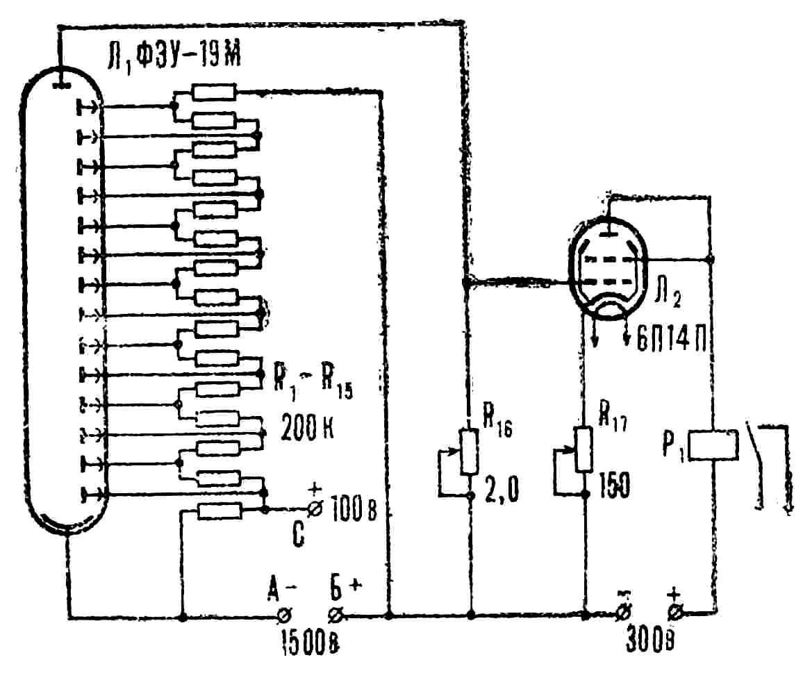 Рис. 3. Принципиальная схема фотоэлектронного умножителя.