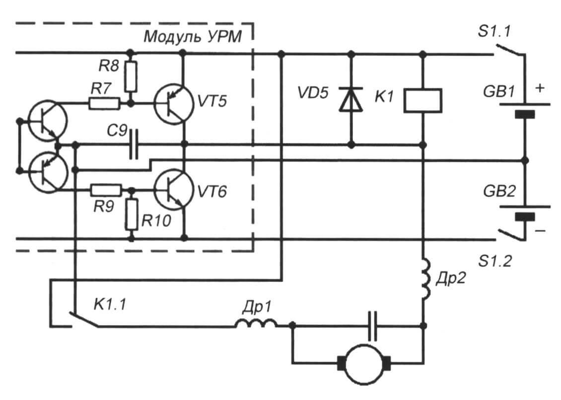 Рис. 7. Схема увеличения мощности ходовых моторов