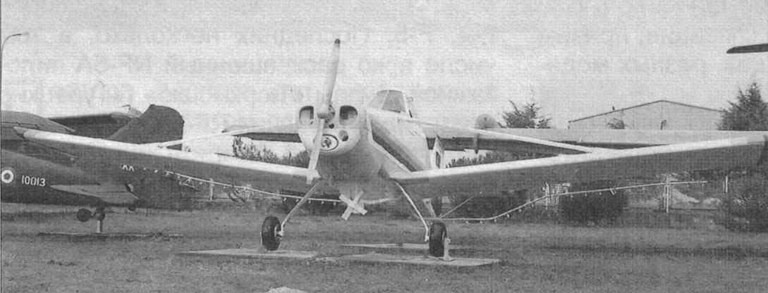 Сельскохозяйственный самолет «Мави Ичик G» турецкой конструкции