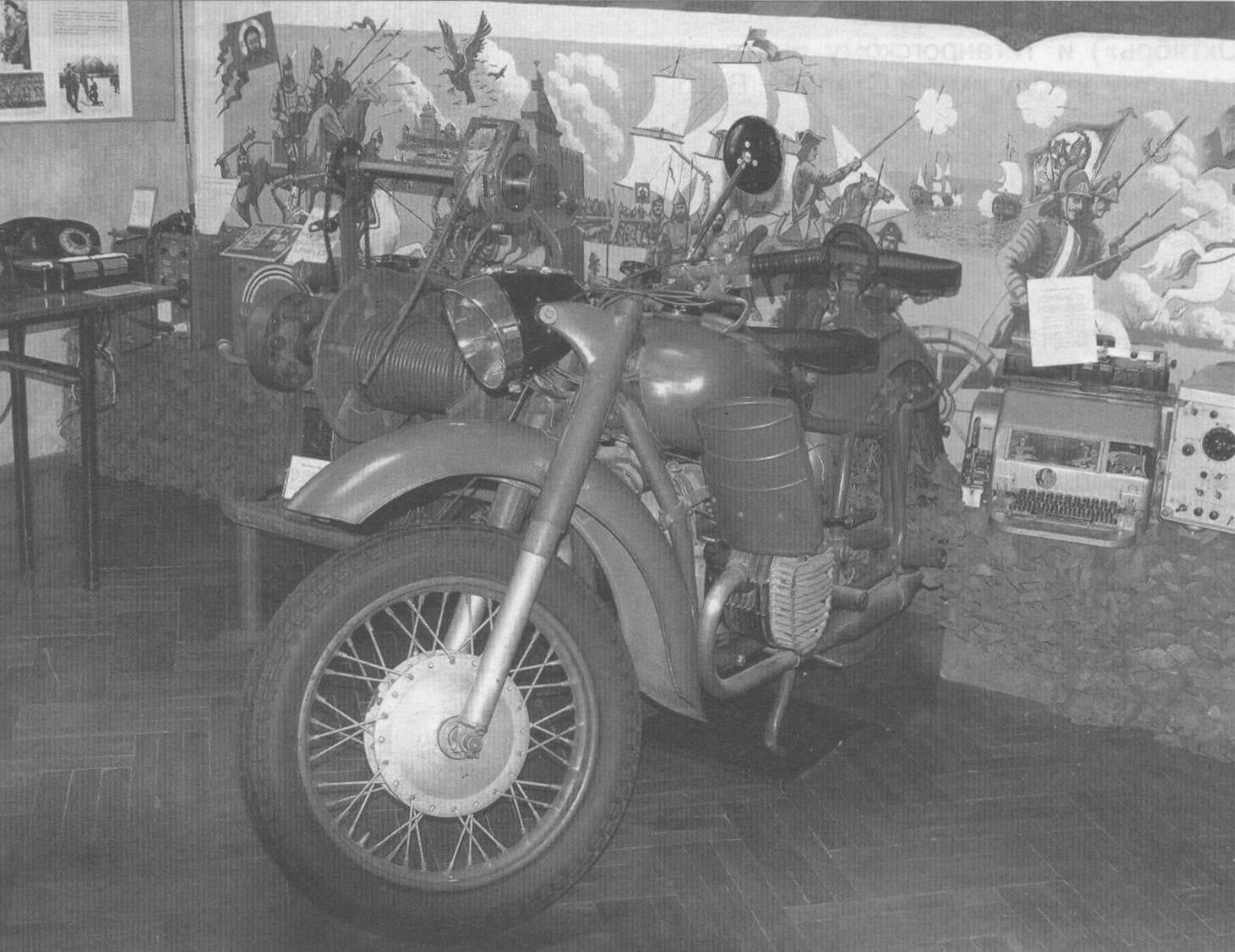 Связной мотоцикл П-285