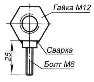 Гайка-шарнир (2 шт.)