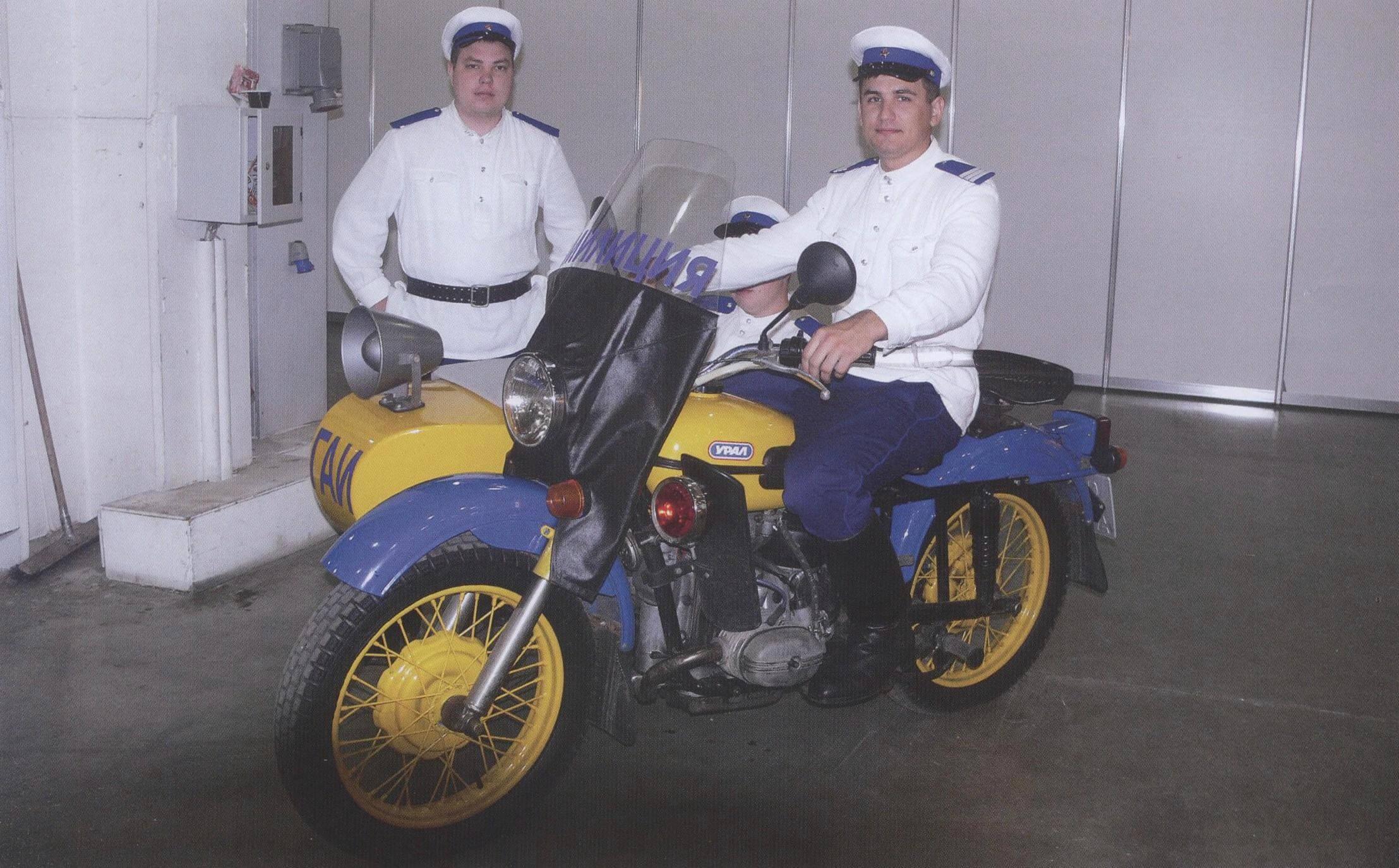 Мотоцикл «Днепр» Госавтоинспекции СССР