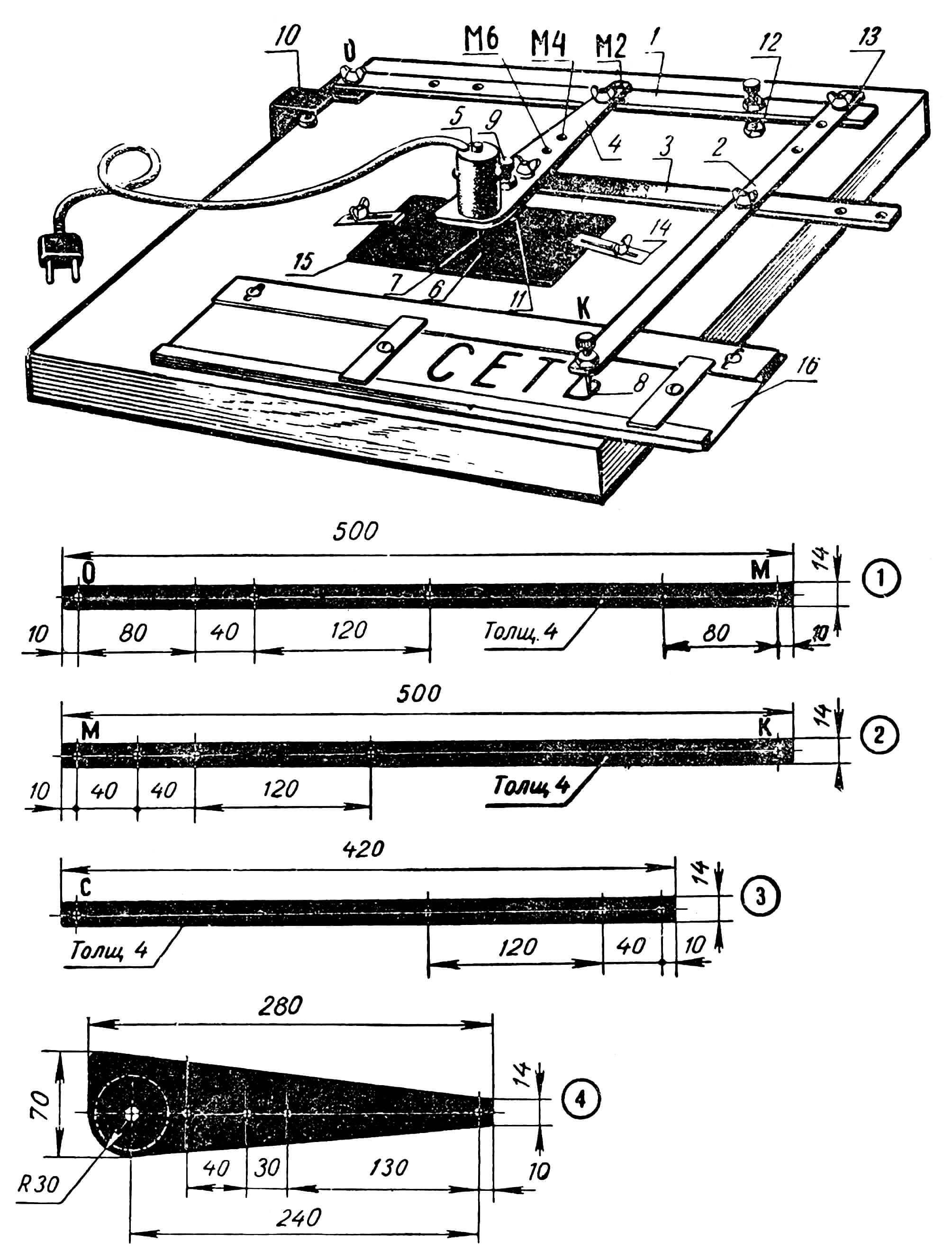 Общий вид прибора и некоторые детали: 1, 2. 3, 4 — рычаги; 5 — электродвигатель; 6 — резец; 7 — крепежный винт; 8 — копир; 9 — контргайка; 10 — струбцина; 11, 12 — упоры; 13 — шарнир; 14 — накладки; 15 — изделие; 16 — кассета.
