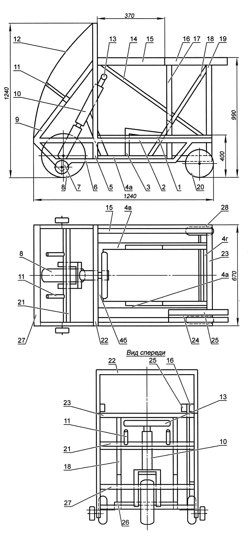 Компоновка и габаритные размеры мотомобиля: 1 - мебельная направляющая длиной 600 мм; 2 - продольная балка (2 шт); 3 - опора сиденья водителя (2 шт); 4а, 4в - продольные лонжероны несущей рамы каркаса; 4б - передняя траверса несущей рамы каркаса; 4г - задняя траверса несущей рамы каркаса; 5 - передняя стойка каркаса (2 шт); 6 - нижняя продольная балка (2 шт); 7 - боковое опорное колесо (2 шт); 8 - переднее колесо электротрицикла; 9 - подкос (2 шт); 10 - рулевая колонка; 11 - распорка лобового стекла (2 шт); 12 - лобовое стекло; 13 - руль; 14 - правая диагональная балка; 15 - правая направляющая длиной 600 мм; 16 - мебельная направляющая длиной 450 мм; 17 - средняя стойка каркаса; 18 - наклонная стойка каркаса спинки сиденья водителя (2 шт); 19 - задняя стойка каркаса (2 шт); 20 - заднее колесо электротрицикла (2 шт); 21 - внутренняя поперечина; 22 - верхняя передняя поперечина; 23 - задняя поперечина; 24 - левая верхняя продольная балка; 25 - левая направляющая длиной 450 мм; 26 - нижняя передняя поперечина; 27 - носовая поперечина; 28 - верхняя продольная балка. Поз. 4а, 4б,4в, 4г - стальная труба сечением 35x35 мм; остальные элементы каркаса - П-образный профиль 27x28 мм, вложенный один в другой