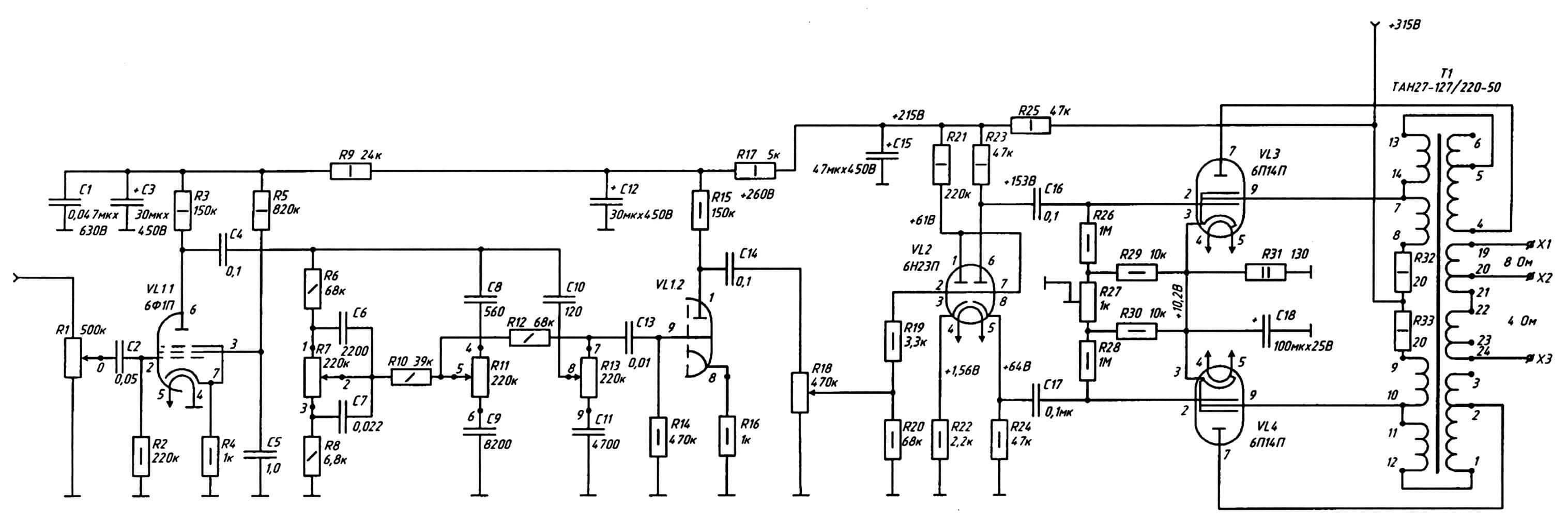Принципиальная схема двухтактного ультралинейного усилителя мощности низкой частоты с лампами 6П14П