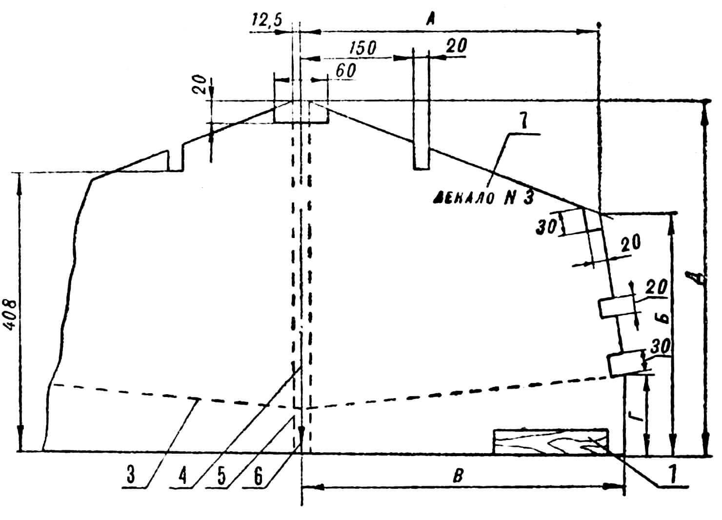 РИС. 2. ОБЩИЙ ВИД и РАЗМЕТКА ЛЕКАЛА: 1 — бобышки; 3 — палубная линия; 4 — диаметральная плоскость; 5 — вспомогательная линия; 6 — средняя засечка; 7 — маркировка.