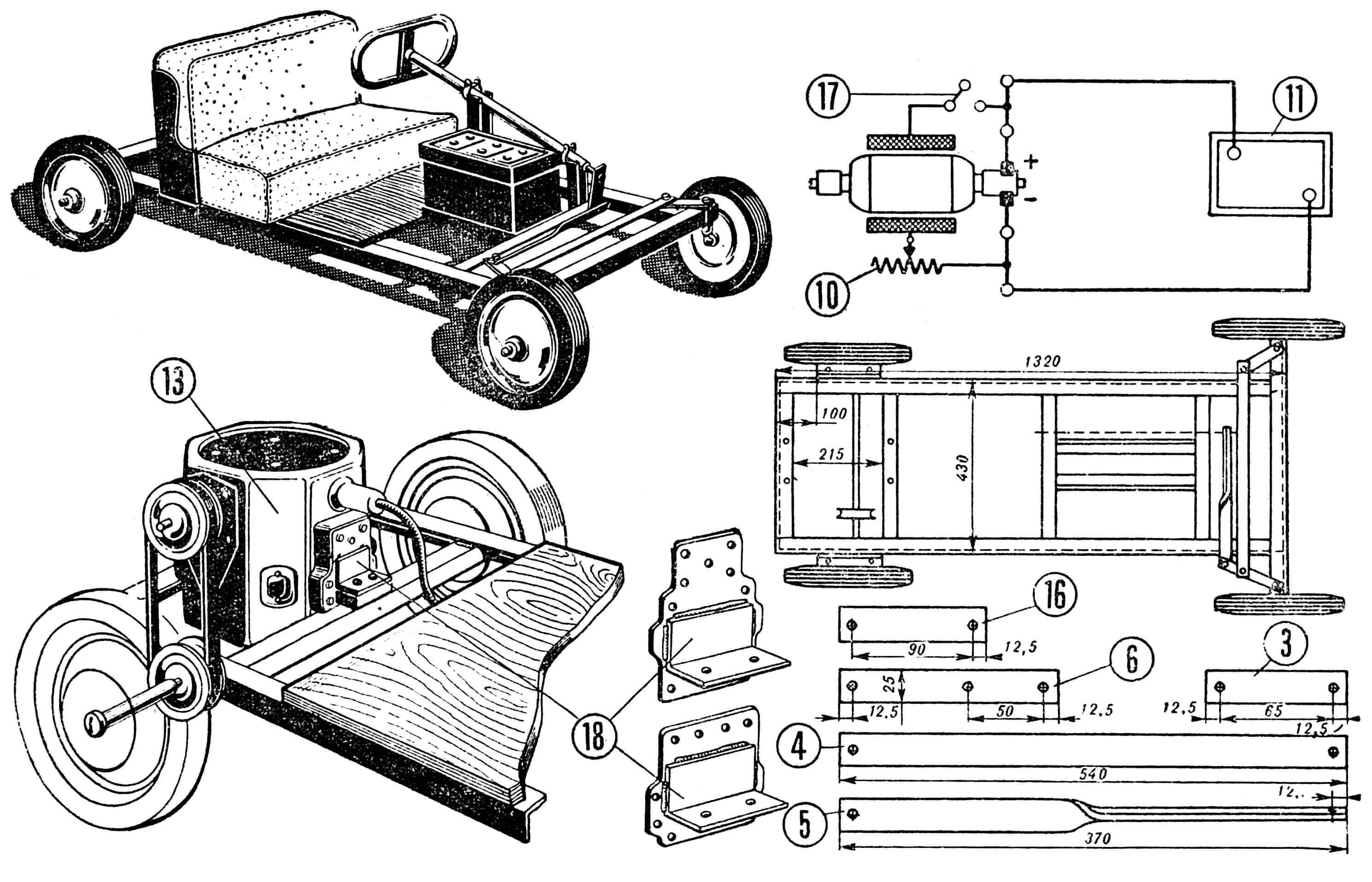 РИС. 2. ПРОСТЕЙШИЙ ВАРИАНТ. 1 — рулевое колесо; 2 — рулевой вал; 3 — рулевая сошка; 4 — соединительная планка; 5 — рулевая тяга; 6 — рычаг поворотной цапфы; 7 — поворотная цапфа; 8 — лонжерон рамы; 9— подшипник; 10 — реостат; 11 — аккумуляторная батарея; 12 — резиновая подушка; 13 — корпус; 14 — ось редуктора и шкив ременной передачи; 15 — стойка; 16 — рычаг поворотной цапфы; 17 — выключатель; 18 — кронштейн.