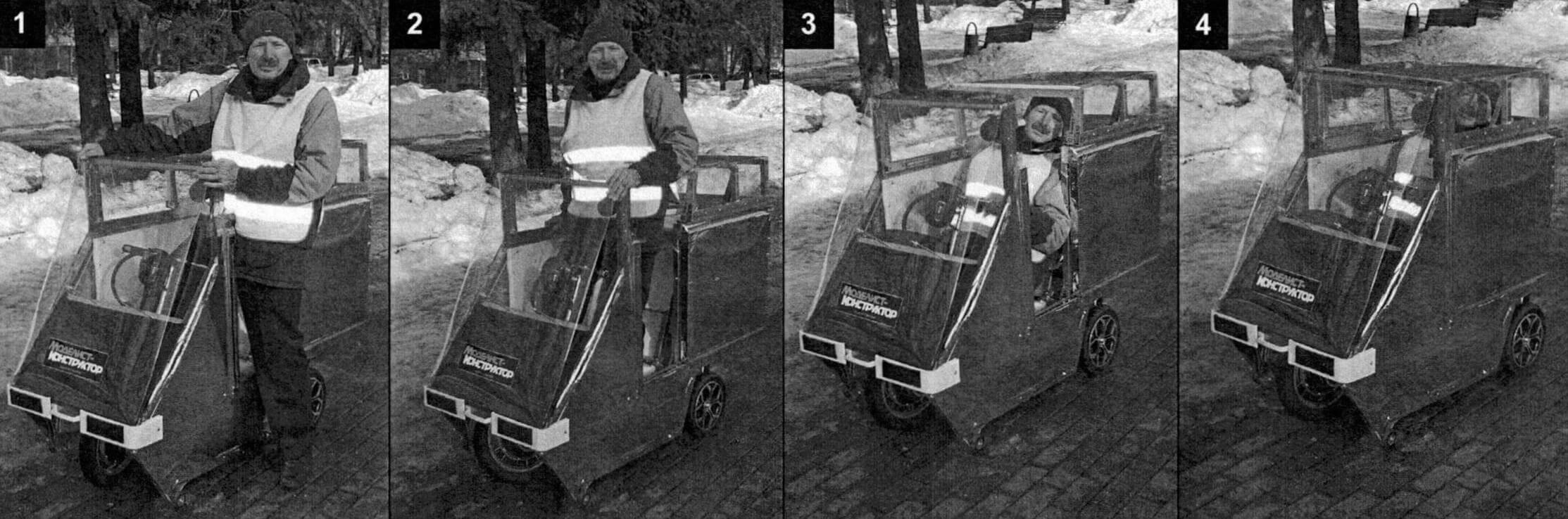 Концепция транспортного средства осталась прежней: сдвигаем дверь вместе с «фонарем» назад (1), заходим боком внутрь (2), садимся на сиденье (3) и закрываем дверь вместе с «фонарем» или отдельно от него (4)