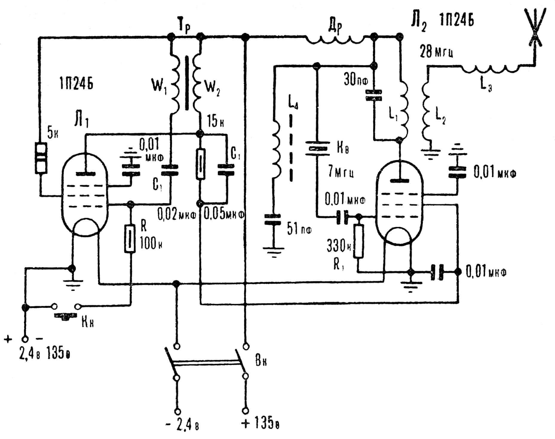 Рис. 4. Принципиальная электрическая схема передатчика.
