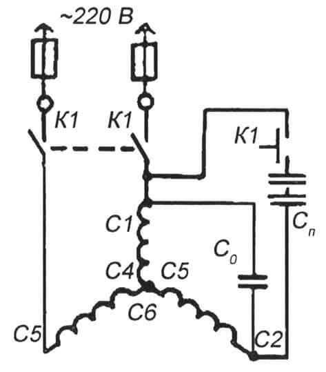 Схема включения электродвигателя фрезы в однофазную сеть