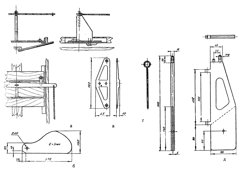 РИС. 7. РУЛЕВОЕ УСТРОЙСТВО: а — рулевая машинка, б — перо руля, в — сектор руля; г — штырь, д — баллер (корпус) руля.