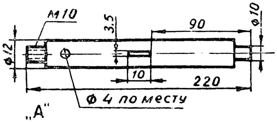 Рис. 7. Ведущий вал (А — на рис. 5).