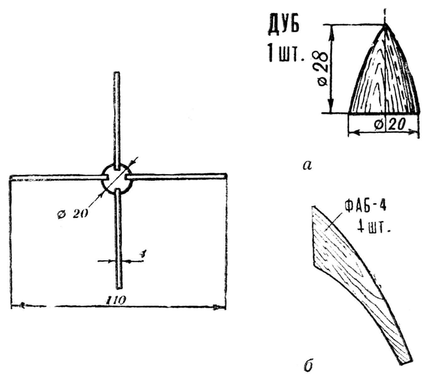 РИС. 9. РЕШЕТКА (дет. 17) в сборе: а — бобышка (дет. 16) обтекателя, б — крыло решетки.