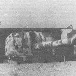 ЗНАМЕНИТАЯ ПУШКА Б-13