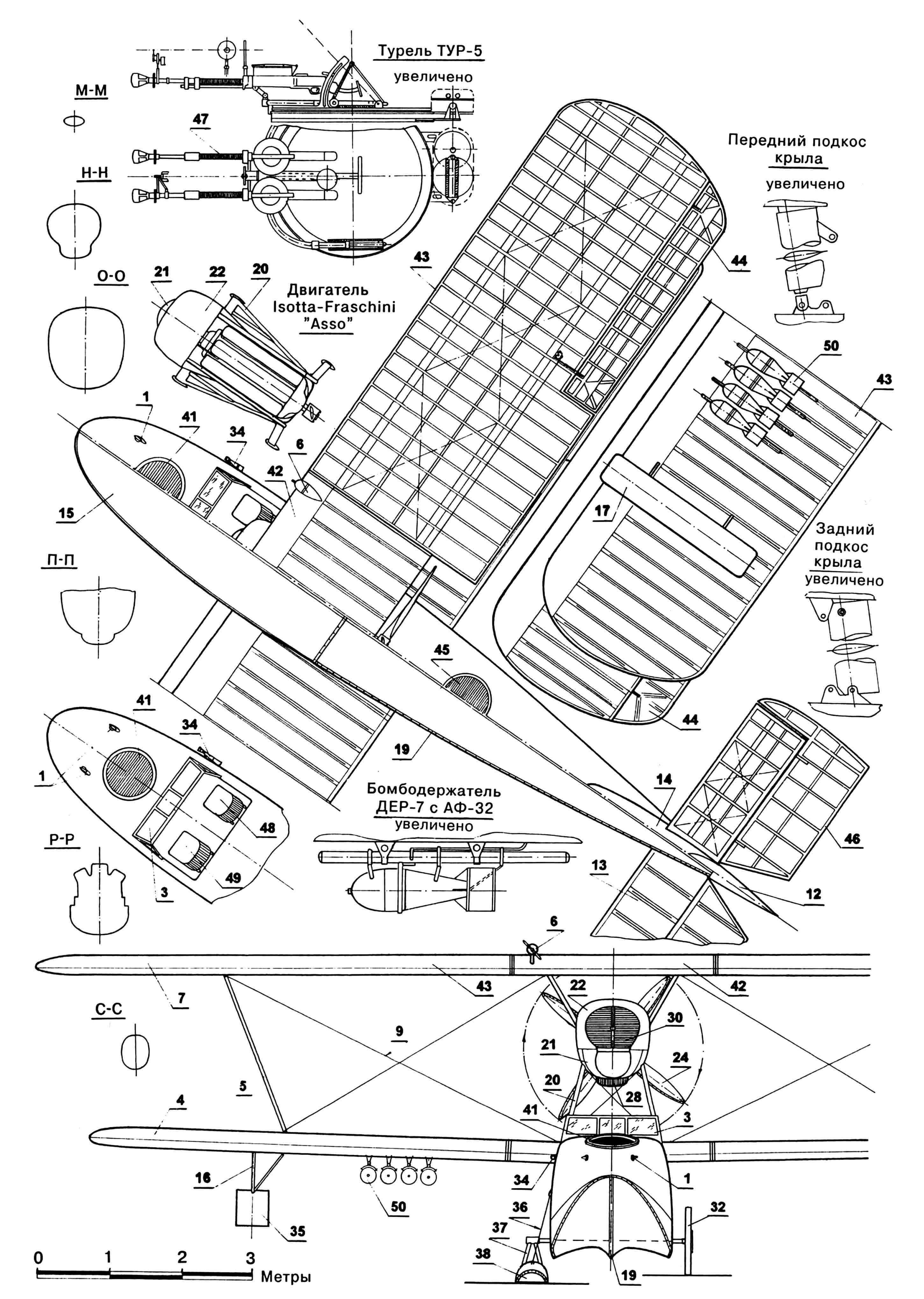 ПЕРВЫЕ ГИДРОСАМОЛЕТЫ ИТАЛИИ (Летающие лодки S-16/62)