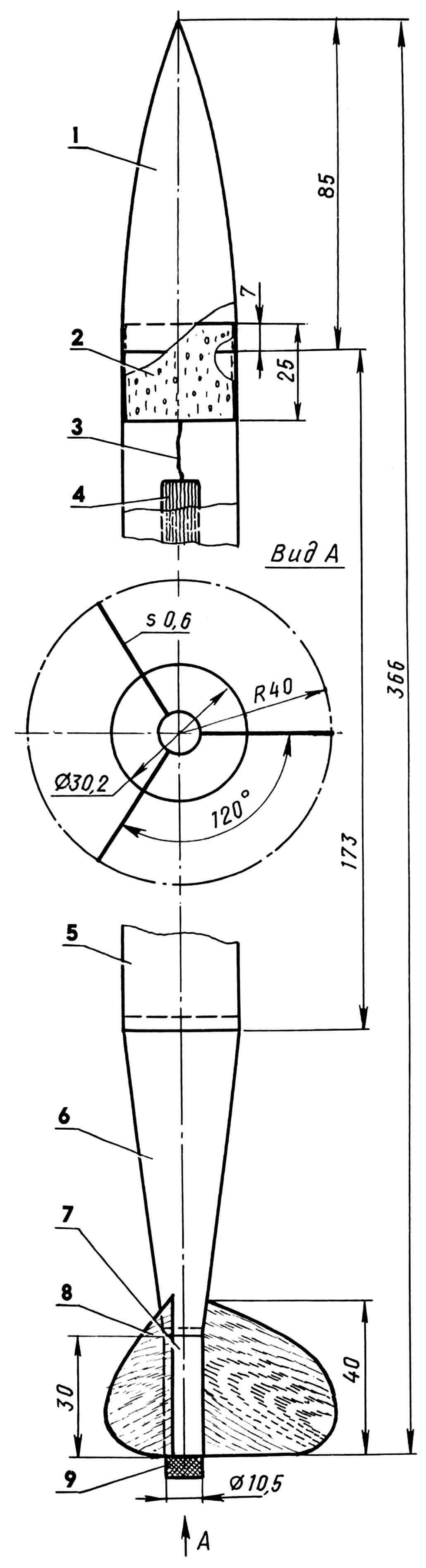 Универсальная спортивная модель ракеты (S3A и S6A): 1 — обтекатель головной; 2 — втулка; 3 — нить подвески системы спасения; 4 — система спасения модели; 5 — корпус; 6 — конус хвостовой; 7 — блок двигательный; 8 — стабилизатор; 9 — МРД.