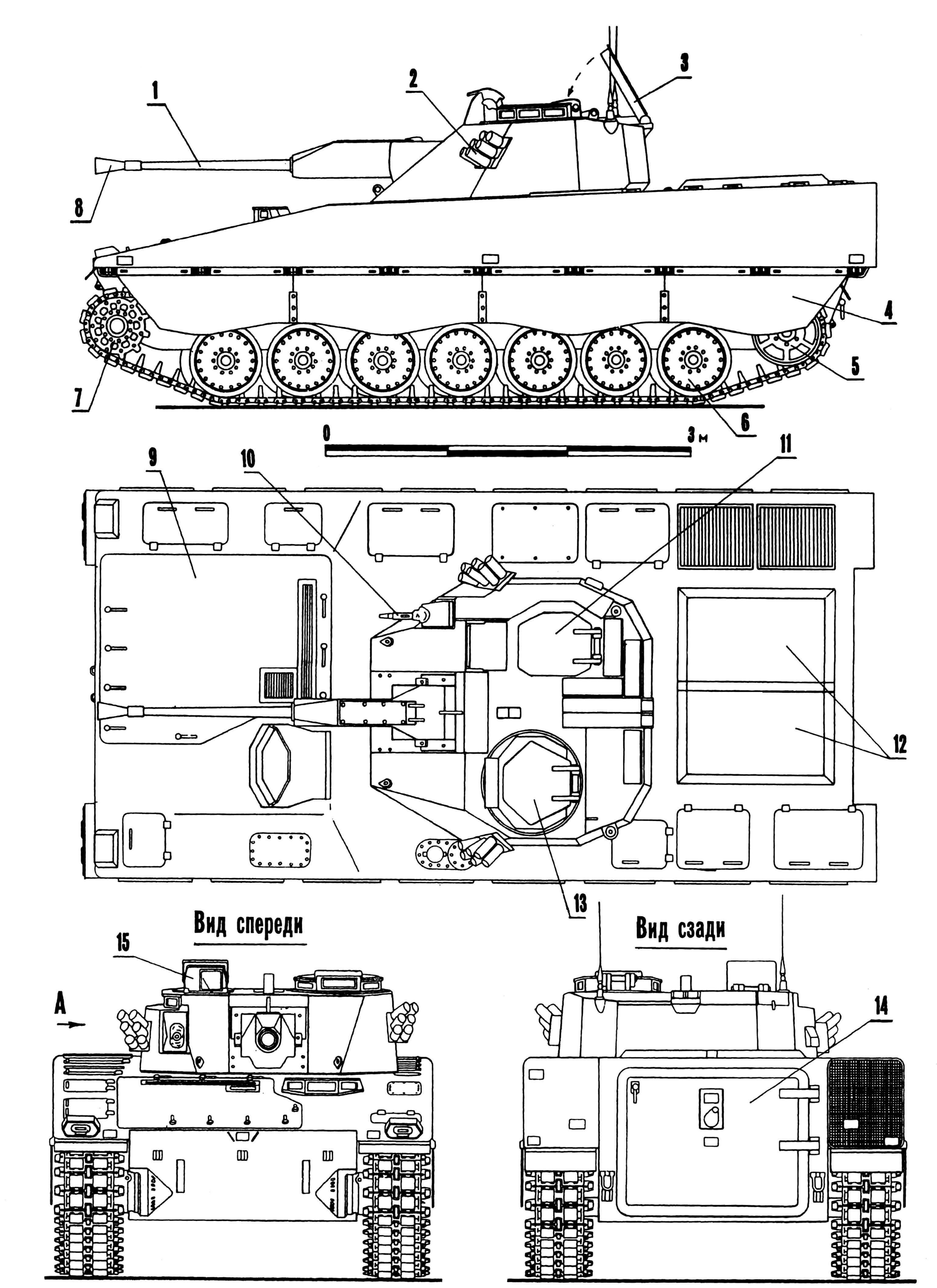 Боевая машина пехоты CV-90: 1 — 40-мм пушка «Бофорс», 2 — гранатометы дымовые, 3 — трубы пусковые системы «Лиран», 4 — фальшборт, 5 — колесо направляющее, 6 — каток опорный, 7 — колесо ведущее, 8 — пламегаситель, 9 — крышка люка МТО, 10 — 7,62-мм пулемет, 11 — люк наводчика, 12 — люки десантного отделения, 13 — люк командира, 14 — дверь кормовая, 15 — бронеколпак головной части прицела.