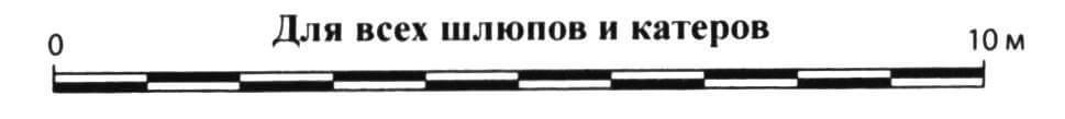 НЕВЕЗУЧИЙ ФЛАГМАН