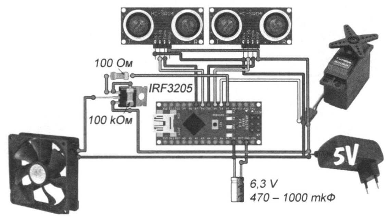 Схема подключения элементов самонаводящегося вентилятора (модернизированная версия с двумя датчиками)