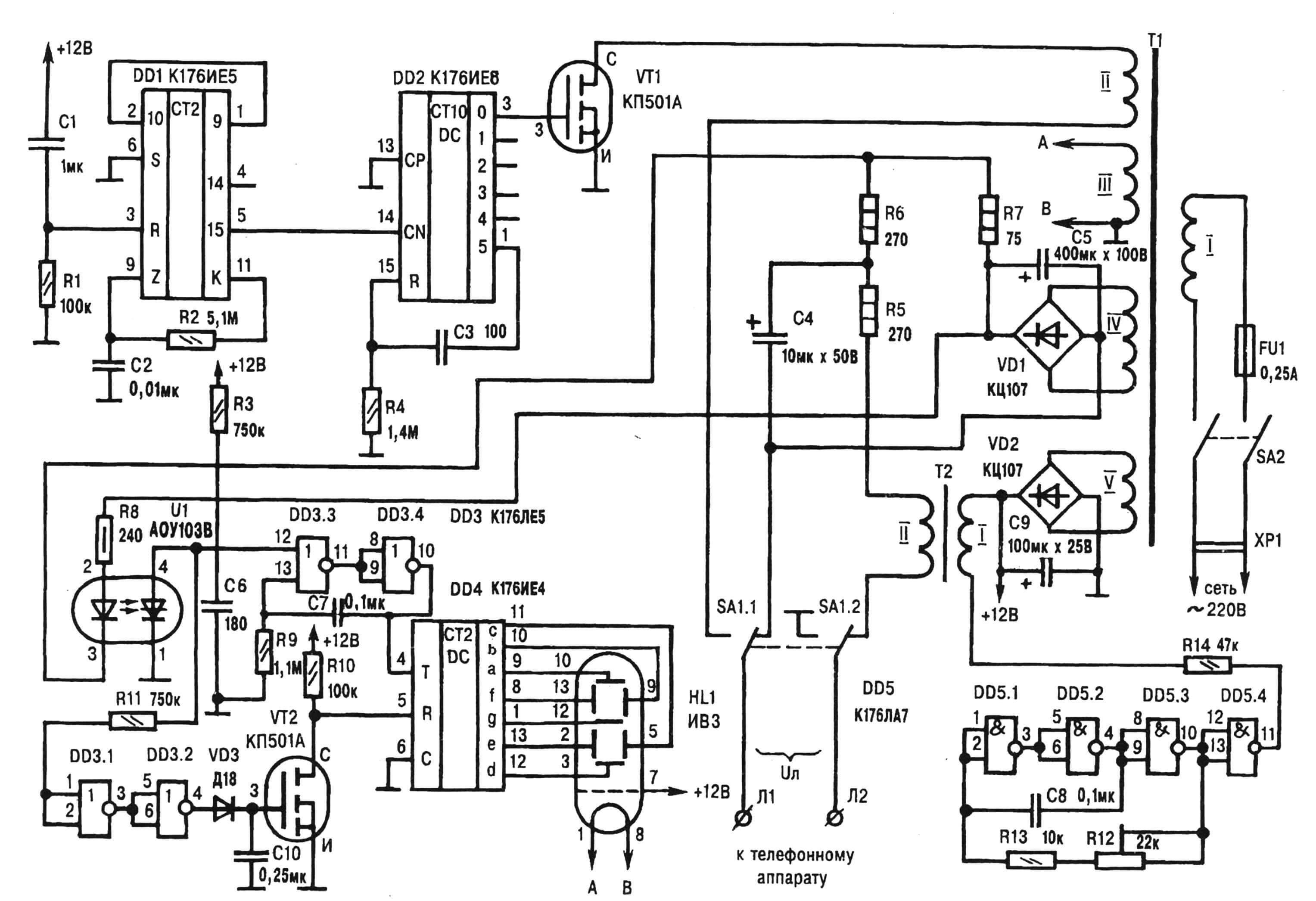 Принципиальная электрическая схема прибора для настройки телефонных устройств без подключения к АТС.
