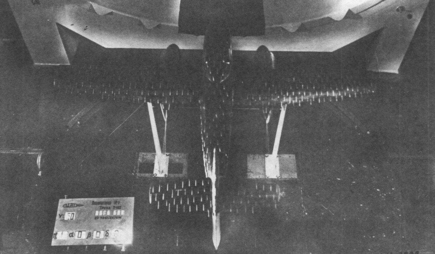 Исследование обтекания модели самолета Як-200 в аэродинамической трубе Т-102 ЦАГИ