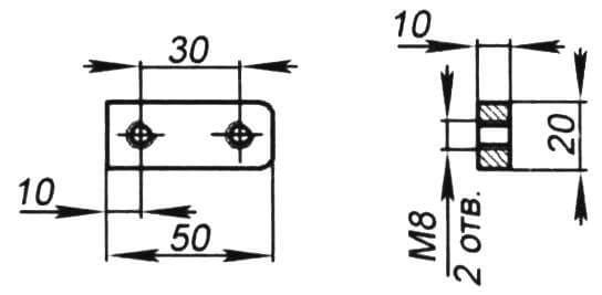 Хвостовик опоры ножа (2 шт.)