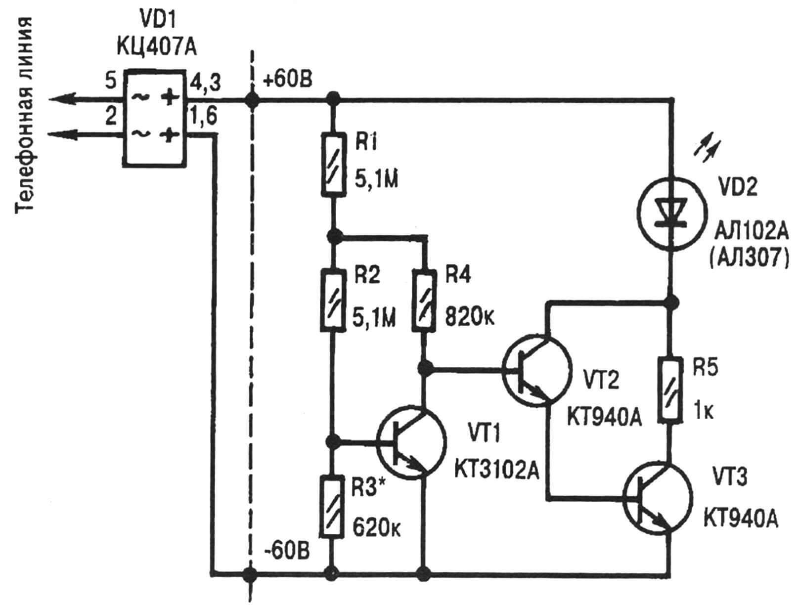 Принципиальная электрическая схема светового индикатора снятой телефонной трубки.
