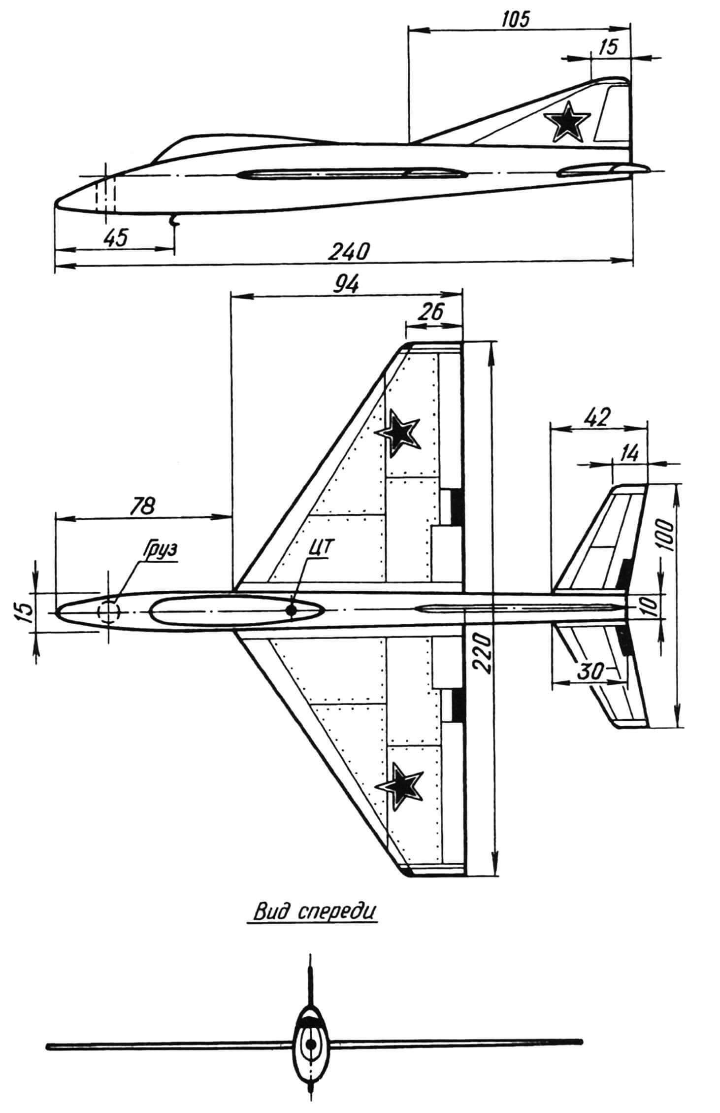 Катапультируемая модель с фанерными крылом, килем и стабилизатором и с фюзеляжем из легкой сосны.