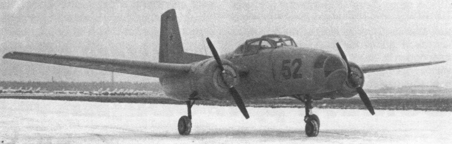 Доработанный вариант Як-200 с форкилем