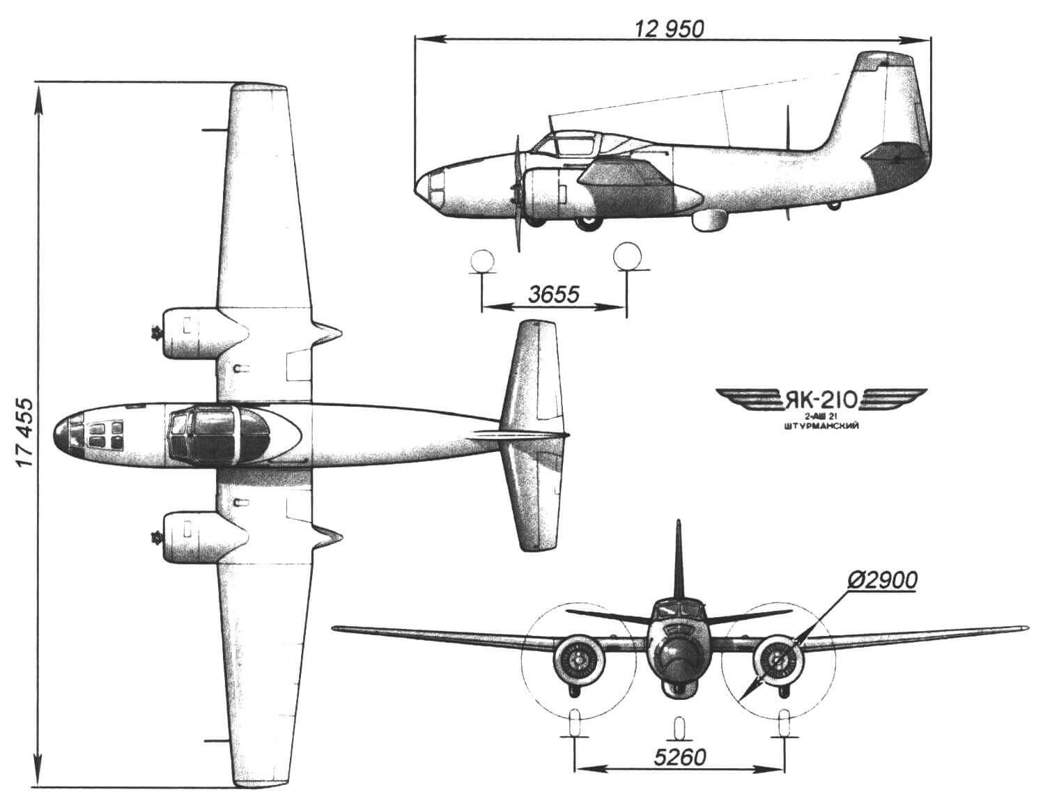 Общий вид первого варианта УТБ Як-210