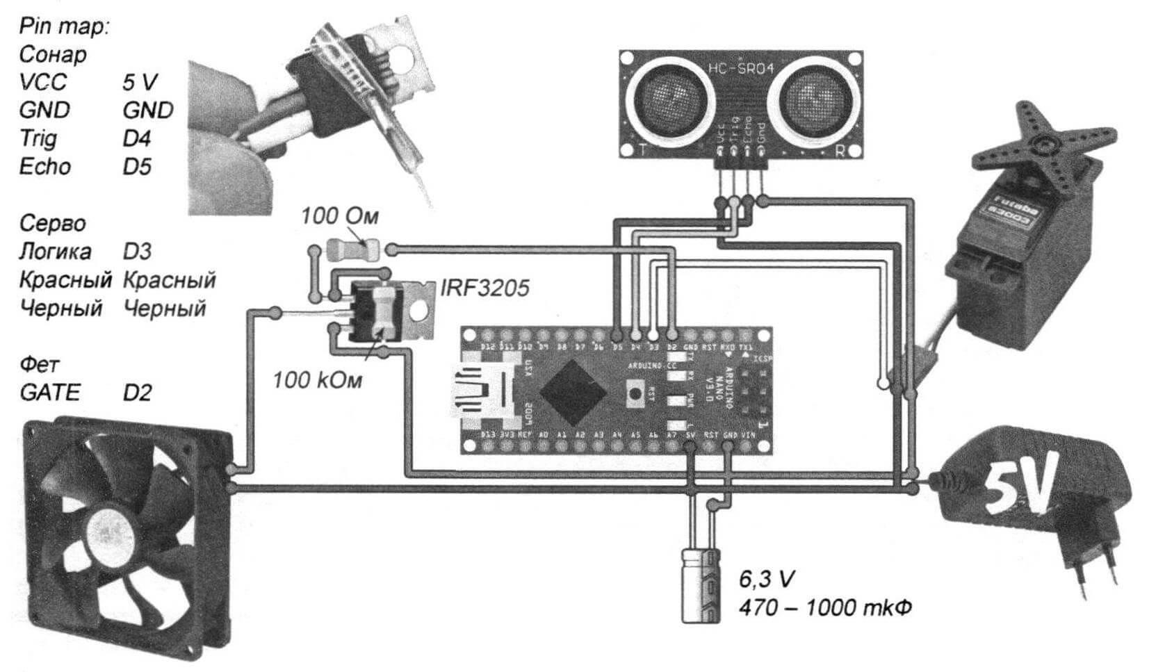 Схема подключения элементов самонаводяшегося вентилятора (базовая версия с одним датчиком)