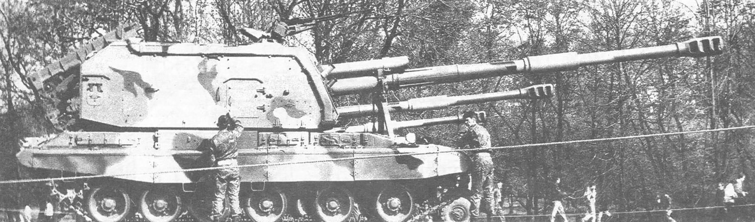 ВСЕГДА ГОТОВА К БОЮ (Самоходная 152-мм гаубица «Мста»)