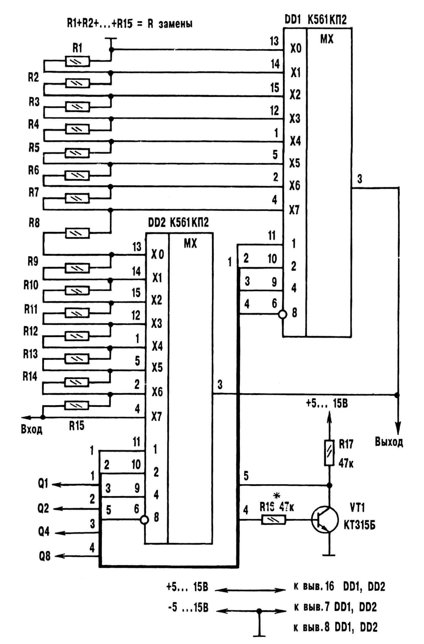 Принципиальная электрическая схема электронного коммутатора для кнопочного переменного резистора.