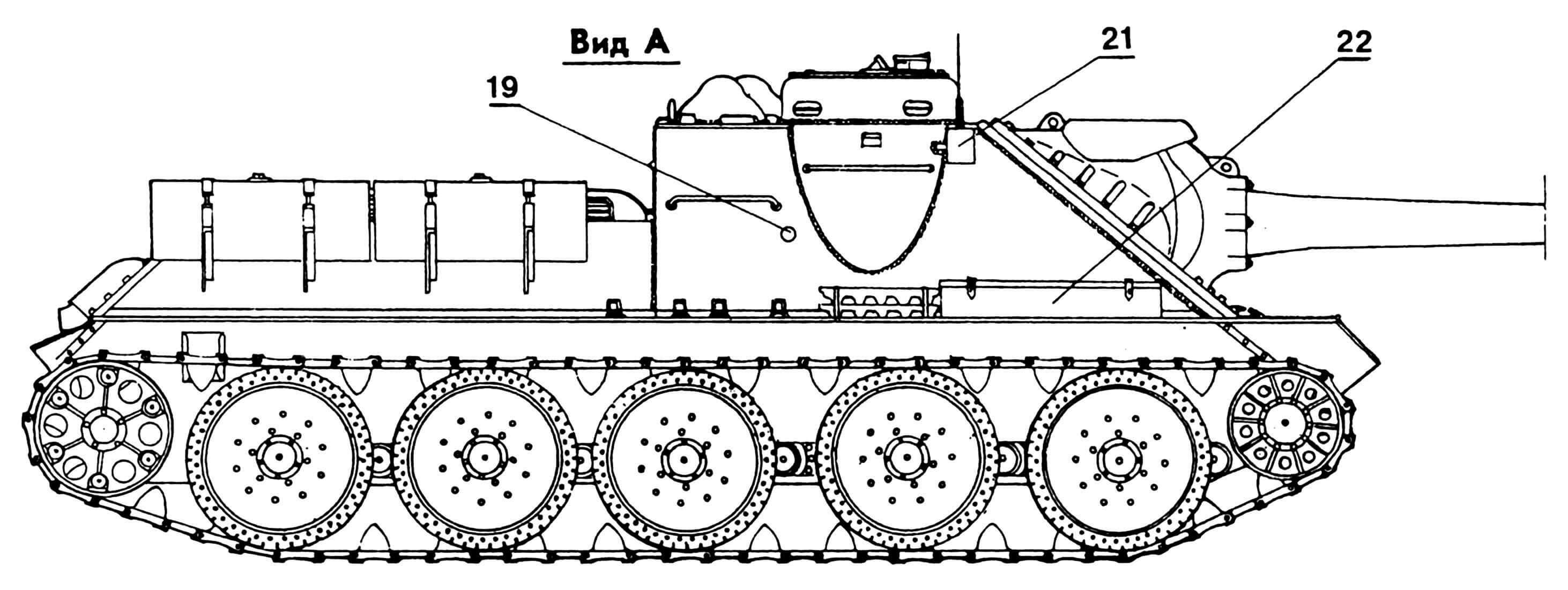 Самоходно-артиллерийская установка СУ-100: 1— пушка Д-10С; 2 — фара; 3 — сигнал; 4 — ящик с ЗИП пушки; 5 — колпаки вентиляторов, броневые; 6 — прибор наблюдения MK-IV; 7 — колпак стопора пушки; 8 — крышка люка панорамы; 9 — крышка люка-лаза; 10 — крышка люка над двигателем; 11 — колпак воздухопритока; 12 — крышка лючка для заливки масла; 13 — колпак откидной над жалюзи воздухоотвода; 14 — колпаки выхлопных труб, броневые; 15 — крышка люка для доступа к трансмиссии; 16 — башенка командирская; 17 — пробки отверстий для доступа к механизмам натяжения гусениц; 18 — пробка отверстия для доступа к заливной горловине передних топливных баков; 19 — пробки отверстий для стрельбы из личного оружия; 20 — крышка люка механика-водителя; 21 — вывод антенны; 22 — ящик с ЗИП.