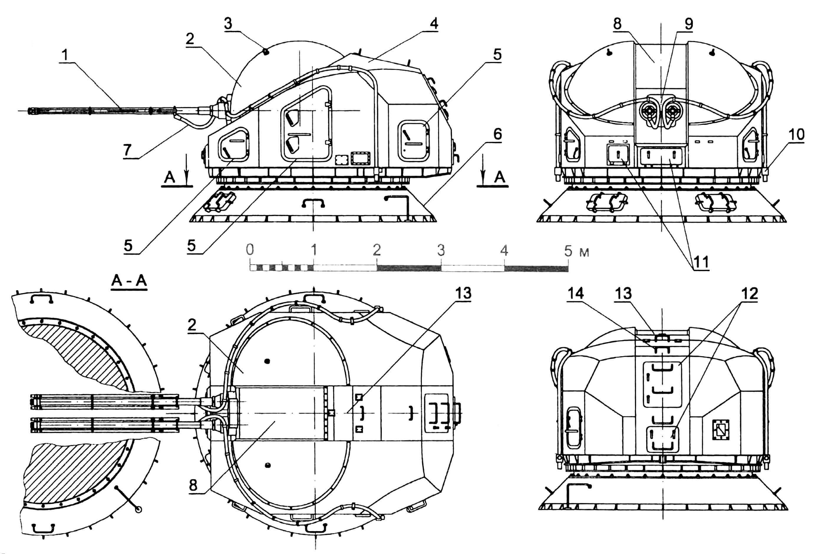 Общий вид артиллерийской установки АК-725: 1 — ствол орудия; 2 — колпаки защиты; 3— рым-болт (2 шт.); 4 — защита; 5 — двери; 6 — основание башни; 7 — шланг системы охлаждения ствола; 8 — щит подвижный; 9 — крышка; 10 —датчик температуры воды в системе охлаждения ствола; 11 — лючки технологические; 12 — люки доступа к казенной части орудий; 13 — козырек; 14 — скоб-трап.