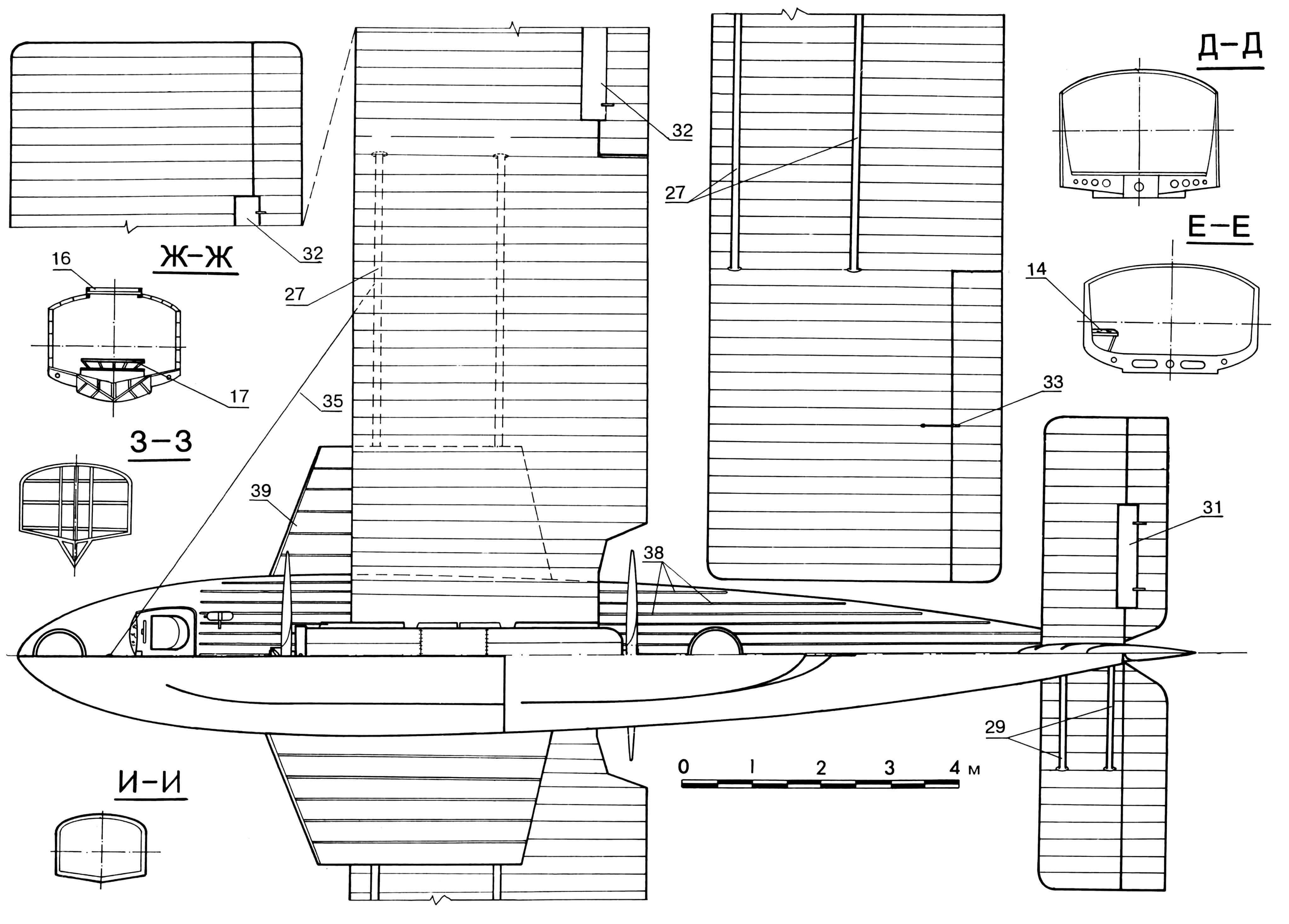 Летающая лодка «Кит»: 1 — место установки турели штурмана; 2 — сиденье штурмана; 3 — доска приборная; 4 — мачта антенны; 5 — штурвал управления рулем высоты и элеронами; 6 — сиденья пилотов; 7—динамо-машина; 8, 9 — винты деревянные постоянного шага, сдвоенные; 10 — горловина фюзеляжных баков, заливная; 11 —двигатели «Игл» IX фирмы «Роллс-Ройс»; 12 — маслобаки; 13 — баки топливные, расходные; 14 — сиденье кормового стрелка; 15 — аптечка; 16 — место установки кормовой турели; 17 — подставка для стрелка; 18 — тяга управления гидрорулем; 19 — тяга управления рулем поворота; 20 — гидроруль; 21 — бензопомпа ручная; 22 — баки топливные фюзеляжные; 23 — место бортмеханика; 24 — тяга управления рулем высоты; 25 — педали управления рулем поворота; 26 — пол кабины штурмана и пилотов; 27 — подкосы крыла; 28 — подкосы крыла и двигателя; 29 — подкосы стабилизатора; 30 — радиатор двигателя; 31 — компенсатор руля высоты, аэродинамический; 32 — компенсатор элерона, аэродинамический; 33 — качалка элерона; 34 — маслорадиаторы; 35 — антенна радиостанции; 36 — трап-скобы; 37 — дверь технического отсека; 38 — накладки фюзеляжа, усиливающие; 39 — поплавки («жабры», служили топливными баками).
