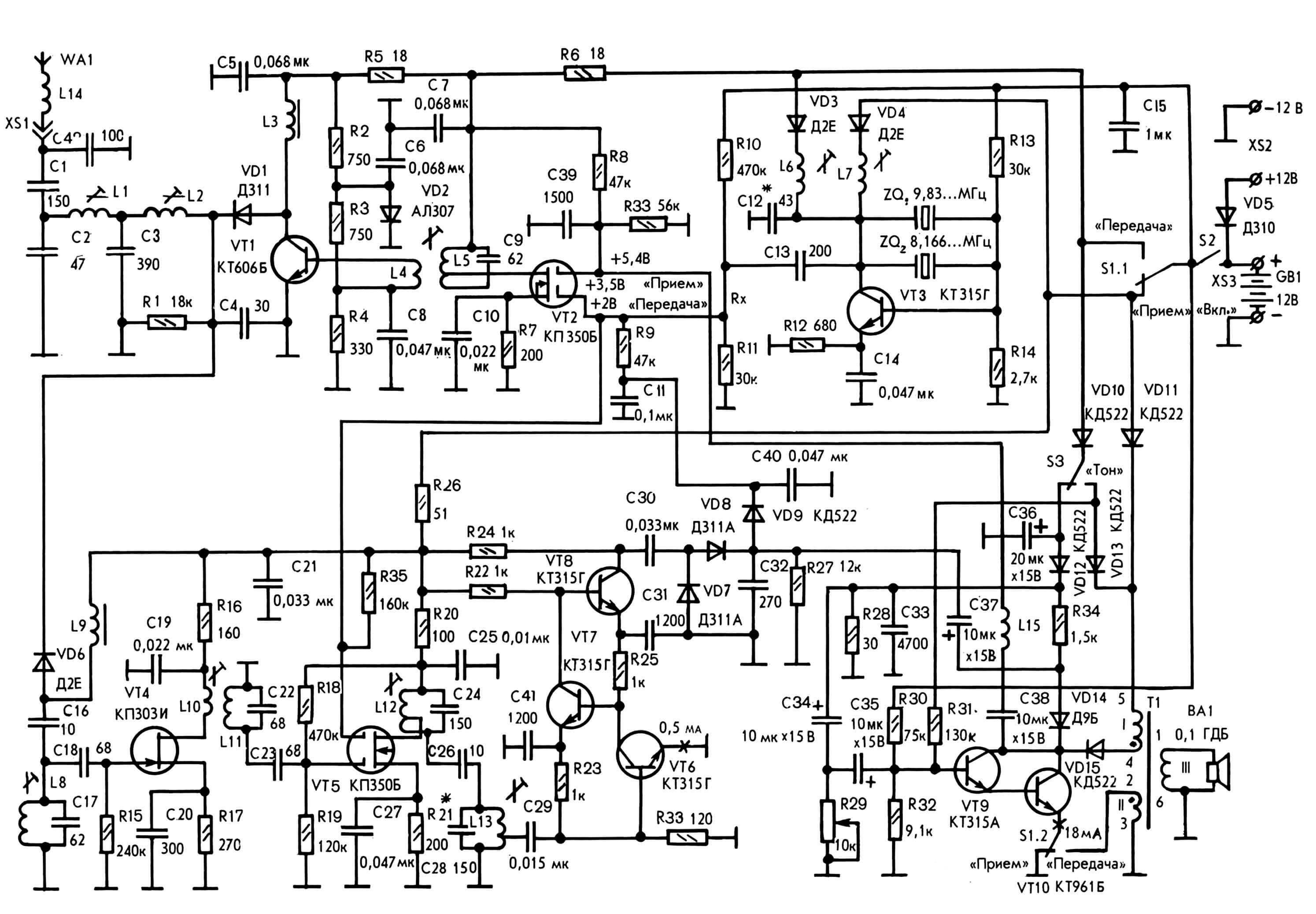 Принципиальная электрическая схема приемопередающей радиостанции с CLC модуляцией.