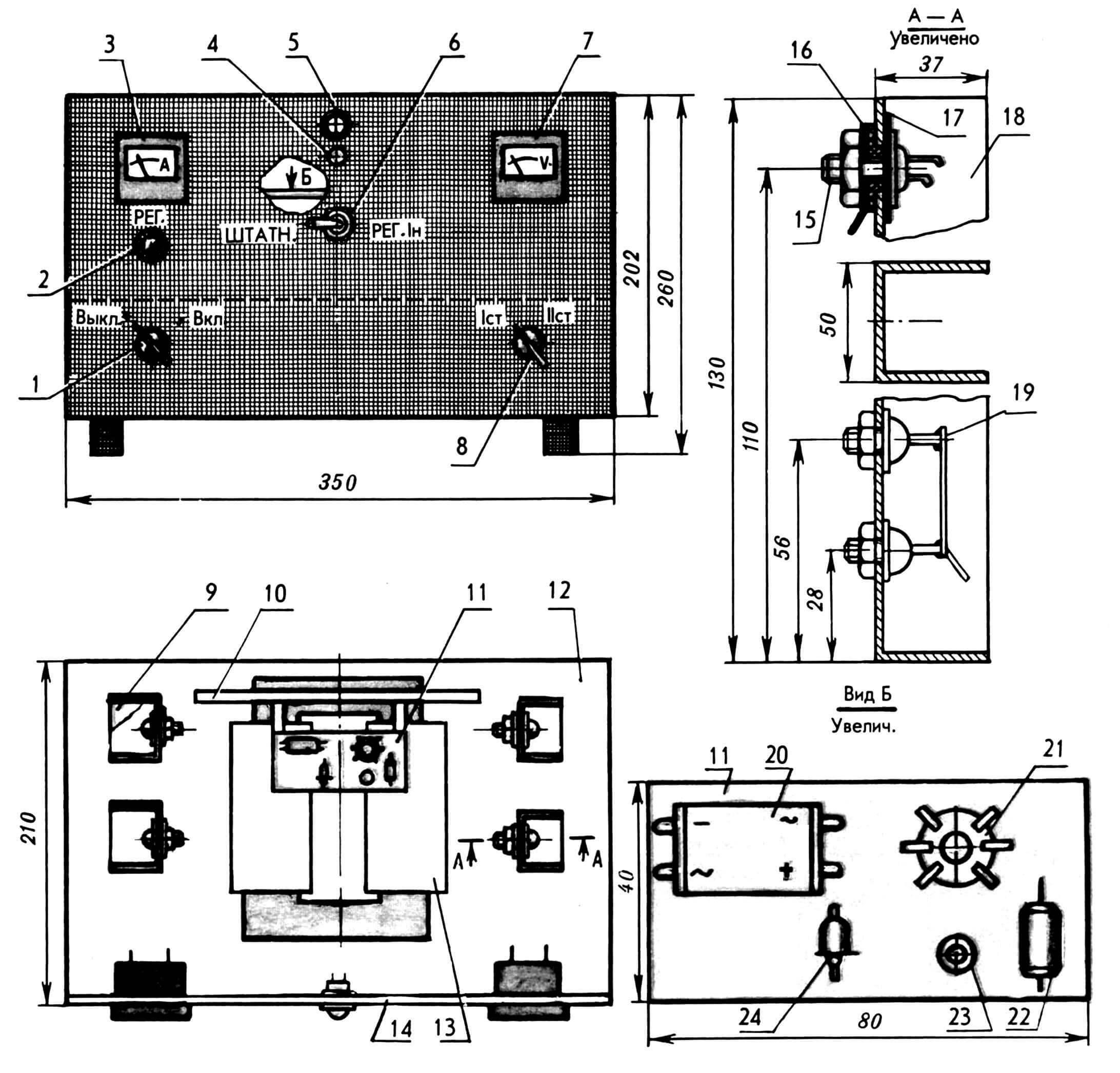 Рис. 2. Выпрямитель-ветеран становится современным, регулируемым (крепежные винты, дроссель и корпус условно не показаны): 1 — выключатель прибора; 2 — ручка регулировки фазоимпульсного генератора; 3 — амперметр; 4 — светодиод AЛ310; 5 — лампа индикаторная; 6 — переключатель ПР-4м; 7 — вольтметр; 8 — переключатель штатных режимов работы выпрямителя; 9 — прокладка изоляционная; 10 — панель коммутационная штатная; 11 — плата монтажная; 12 — шасси ВСА-6к; 13 — трансформатор силовой штатный; 14 — панель лицевая; 15 — тиристор КУ202 либо диод Д243 регулируемого выпрямительного моста со штатным резьбовым креплением; 16 — втулка проходная текстолитовая; 17 — шайба слюдяная; 18 — стойка-радиатор алюминиевая штатная; 19 — плечо из двух параллельных диодов Д243 штатного выпрямительного моста; 20 — мост-сборка КЦ402; 21 — трансформатор импульсный МИТ042; 22 — конденсатор МБМ 0,25 мкФ; 23 — транзистор однопереходной КТ117А; 24 — стабилитрон Д814Д.