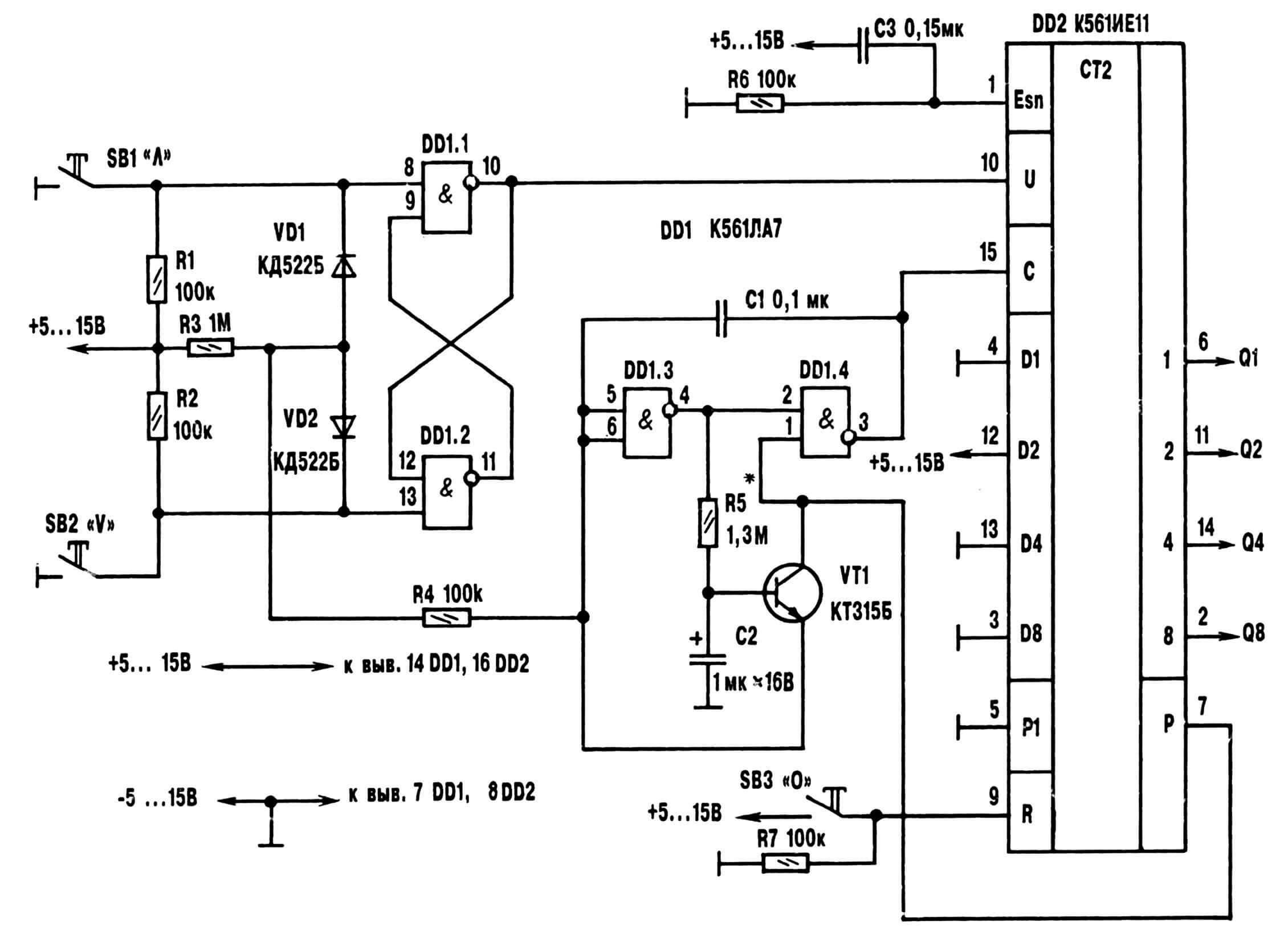 Самодельный цифровой регулятор не столь уж сложен.