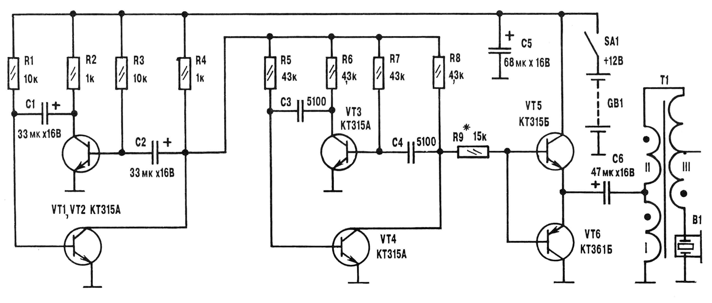 Рис. 3. Принципиальная электрическая схема самодельной охранной сирены с пьезокерамическим звукоизлучателем.